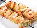 Рецепта Печени шишчета с хапки от сьомга филе и праз лук на грил или скара